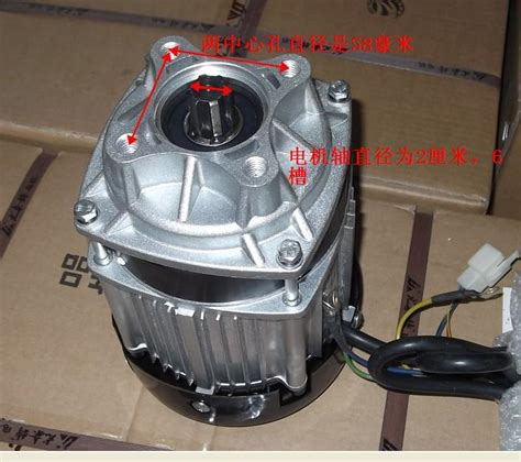 permanent magnet dc brushless motor bm1418zxf 02 500w 750w 1000w 48v electric tricycle