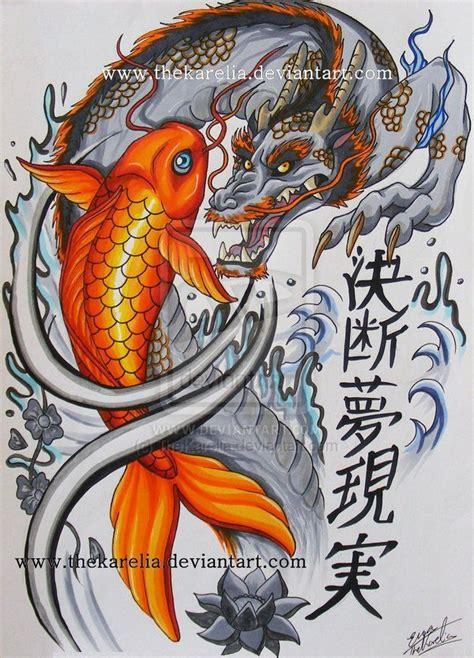 25+ Best Ideas About Koi Dragon Tattoo On Pinterest