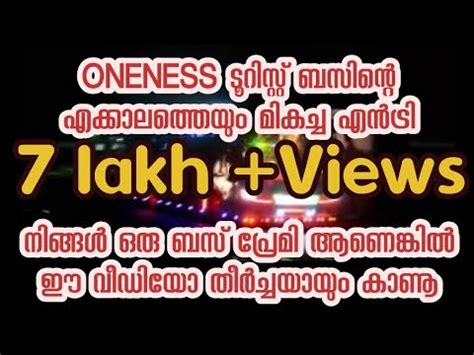 kerala tourist bus oneness  entry  date youtube