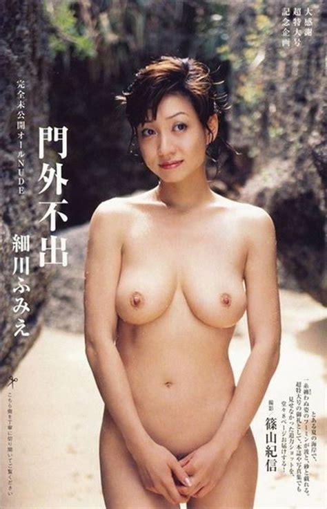 Fumie Hosokawa Erotic Japanese Girl Photo Gallery Porn