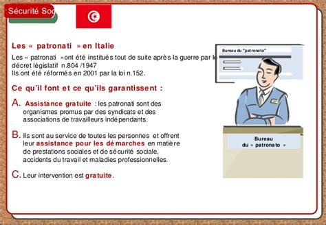 bureau securité sociale sécurité sociale tunisie