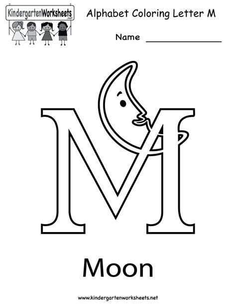 kindergarten letter m coloring worksheet printable 746 | 38b3b288b0a59d48b72524901ce8d418