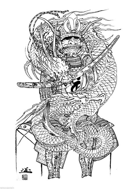 100 DRAGONS Japanese Tattoo Master Horiyoshi III Reference Digita | Tattoo japanese style