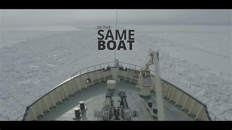 Same Boat by In The Same Boat