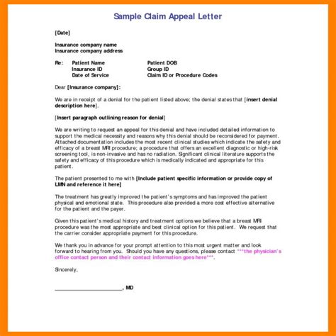 fraternity recommendation letter template