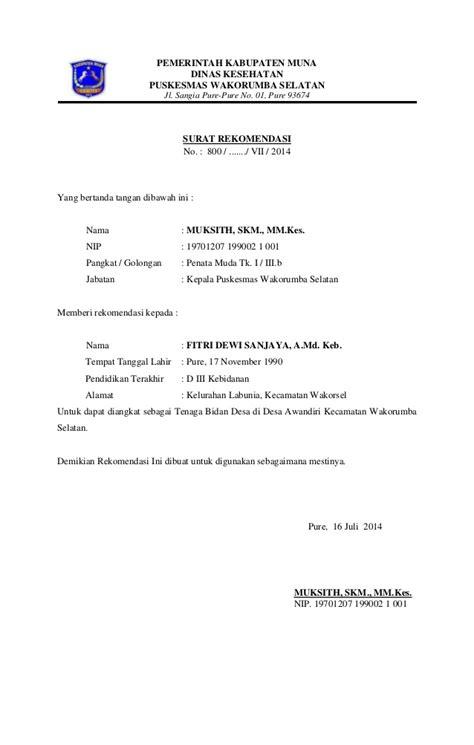 Sudah pernah lihat contoh surat rekomendasi kuliah? Contoh Surat Rekomendasi Fatayat Nu : (DOC) Contoh Surat Rekomendasi | Inosentius Allan Gunawan ...