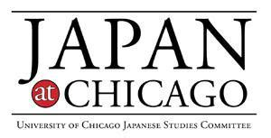 eleventh japan chicago conference center east asian