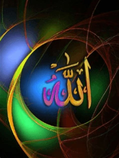 Animated Wallpaper Mobile9 - islamic animated wallpaper 240 x 320 wallpapers