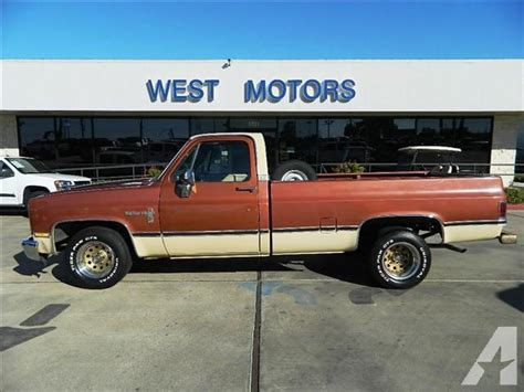 1982 Chevrolet For Sale In Gonzales, Texas Classified