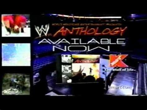 Wwe Anthology Cd Commercial Youtube
