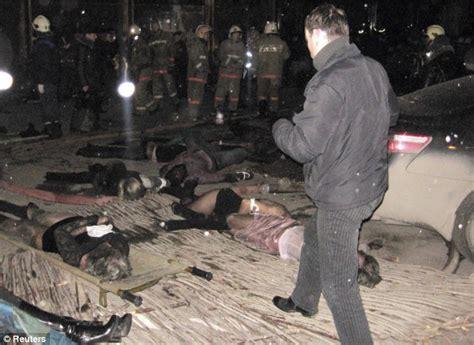 Station Nightclub Fire Victims