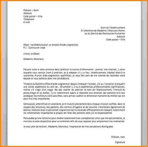 lettre de motivation pour aide de cuisine 10 lettre de motivation type modele lettre