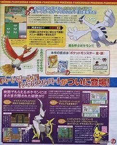 Pokemon Soul Silver Pokemon List