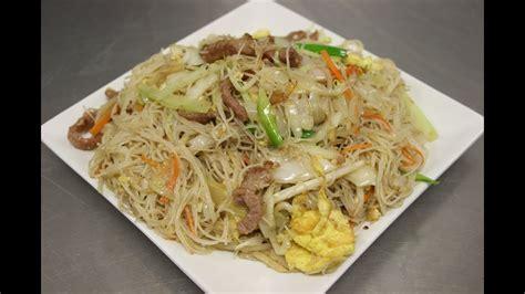 pork mei fun rice noodles youtube