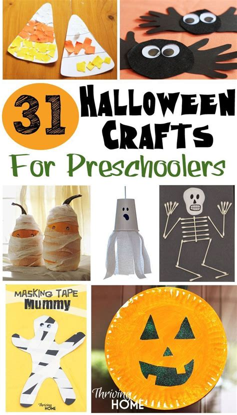 17 best ideas about preschool crafts on 630 | 8bfd2f641eb76760809700ba7df54ff0