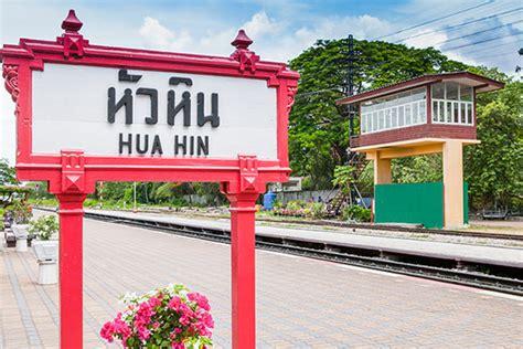 สถานีรถไฟหัวหิน สถานที่ท่องเที่ยวชื่อดังของตำบลหัวหิน ...