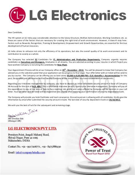 fake lg electronics pvt  india offer letter