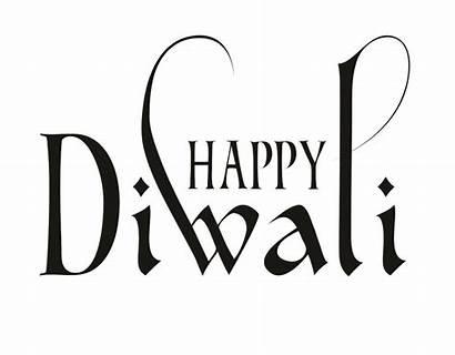Diwali Happy Clipart Clip Diya Cliparts Rangoli
