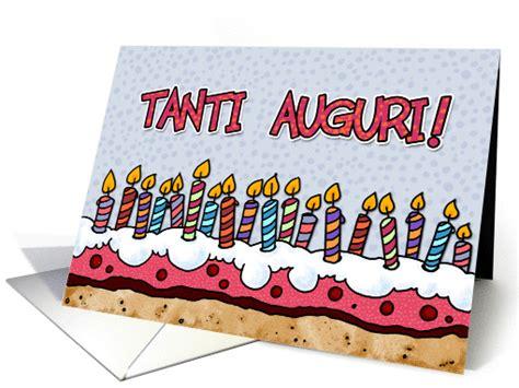 tanti auguri italian birthday card