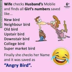 Funny Husband Q... Fun Wife Quotes