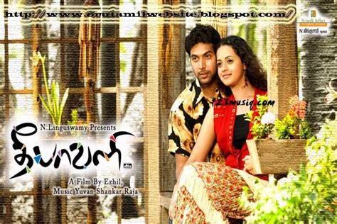 tamil mp song downloads deepavali jayam ravi bhavana