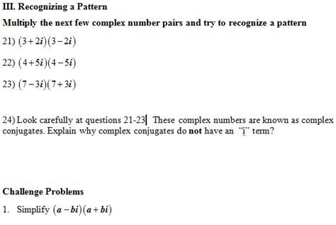 multiply complex numbers worksheet   answer key