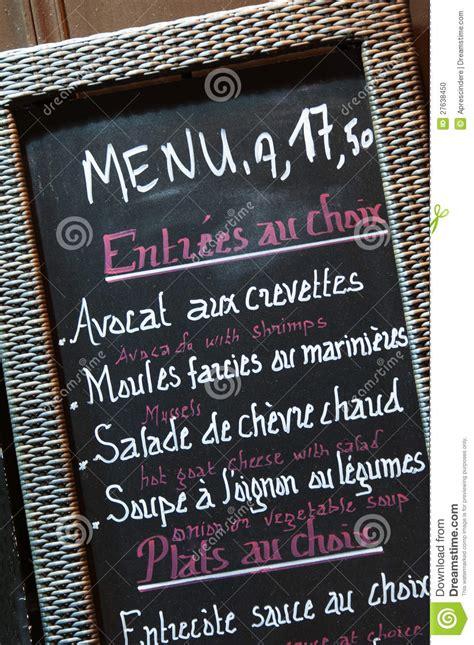 french restaurant menu stock photo image