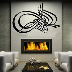 High quality islamic wall stickers art vinyl