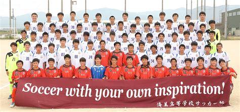 済 美 高校