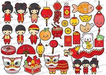 Kawaii Clipart China Chinese Vector Clip Premium
