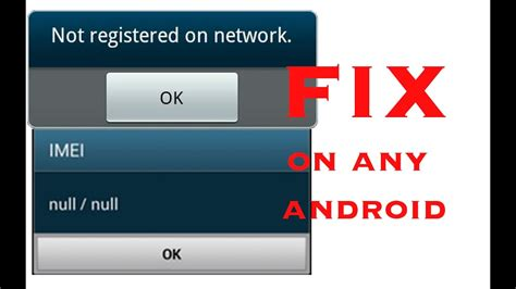 no imei null 01 00 fix on galaxy s4 s3 any android phone