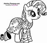 Rarity Pony Coloring Pages Little Dresses Colouring Mlp Printable Dress Colors Flower sketch template