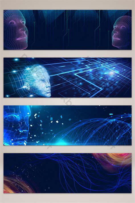 technology digital electronic network poster banner