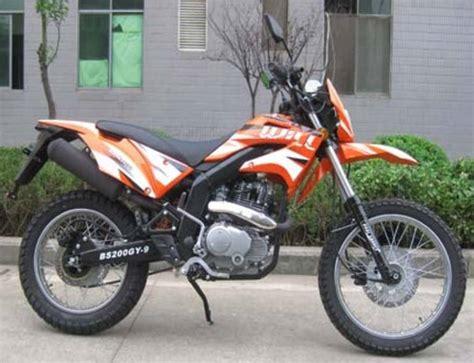 2014 Roketa 200cc Enduro 4 Stroke Street Legal Dirt Bike