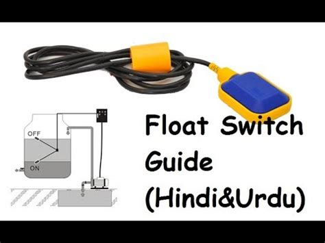 Float Switch Wiring Installation For Water