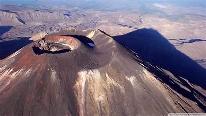 Places Amazing Mountain Crater Doom Famous Mount