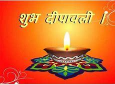 Happy Diwali Greetings in Hindi From 365greetingscom