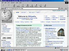 Microsoft's Internet Explorer Turns 15 Today!
