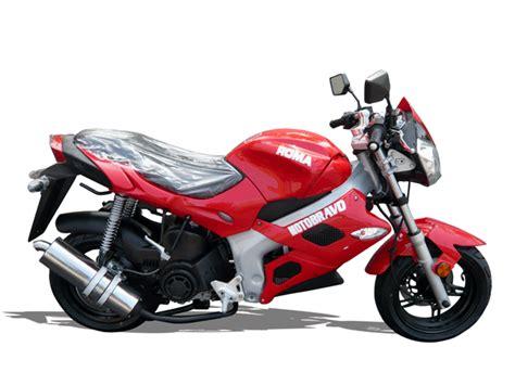 150cc Panther Super Bike