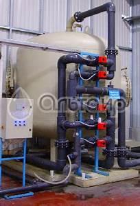 Fabriquer Chauffe Eau Solaire : fabriquer un chauffe eau solaire pour piscine saint paul ~ Melissatoandfro.com Idées de Décoration