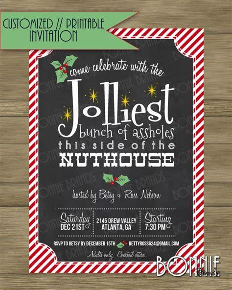 holiday party invitation christmas vacation clark