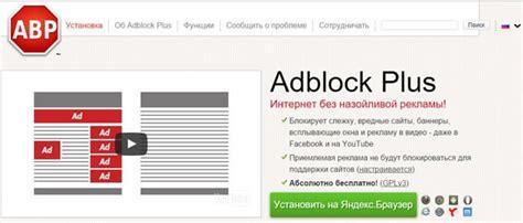 Лучшие программ для блокировки рекламы андроид