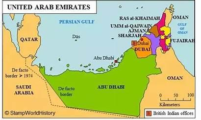 Uae Emirates Arab United Union