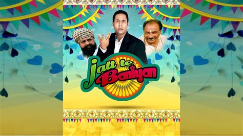 Punjabi Comedy Jatt Te Baniya Comedy Scene 2 Binnu