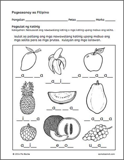 23 best worksheets images on