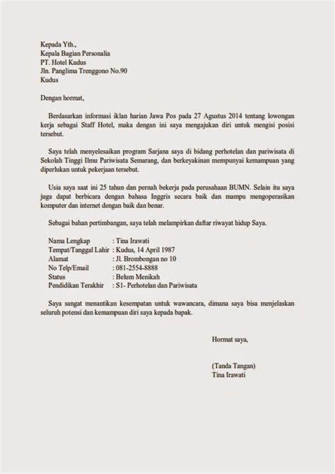 Contoh surat lamaran kerja hotel bagian housekeeping. Pass Surat Lamaran Kerja Di Hotel Lengkap Surat Dan Formasinya