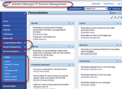 solution manager service desk sap solman quick guide