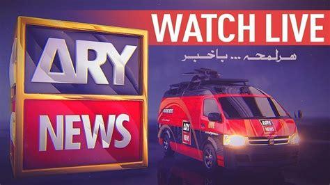 news live ary news live