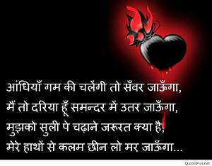 Sad hindi shayari for girlfriend pics, sayings, quotes