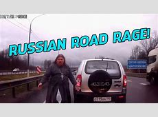 The ULTIMATE Russian Road Rage COMPILATION! [2015] YouTube